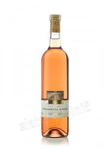 Víno Frankovka modrá rosé